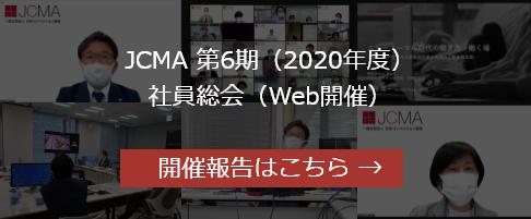 210212webinar